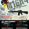 Bolt_Airosft_M16A4_CS5_FS.jpg