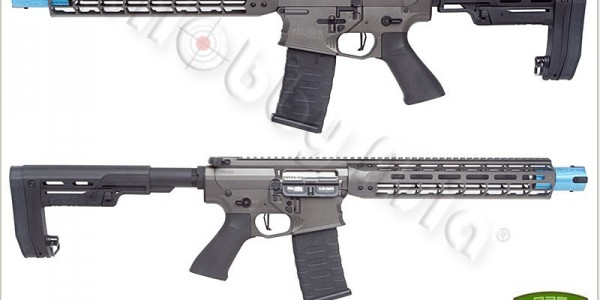 eHobby News - New EMG Falkor AEG Rifle arrived!