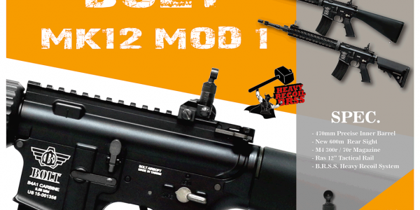 iWHOLESALES: Bolt Airsoft items in stock!