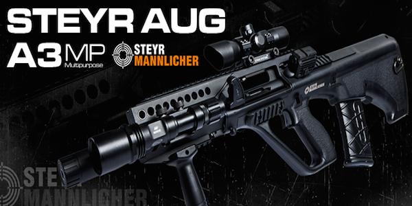 ASG New Steyr AUG A3 MP