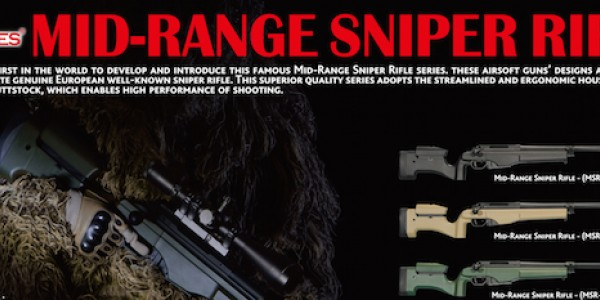ARES Mid-Range Sniper Rifle