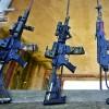 gearskin-rifles.jpg