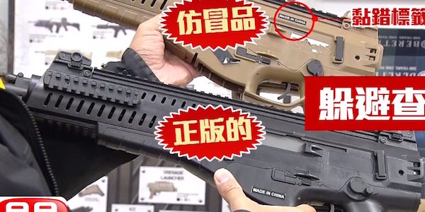 HOOHA Show - Umarex and Cybergun fight counterfeit products