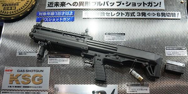 Tokyo Marui Kel-Tec KSG shotgun unveiled