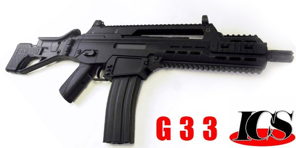 ICS G33 AEG first pictures