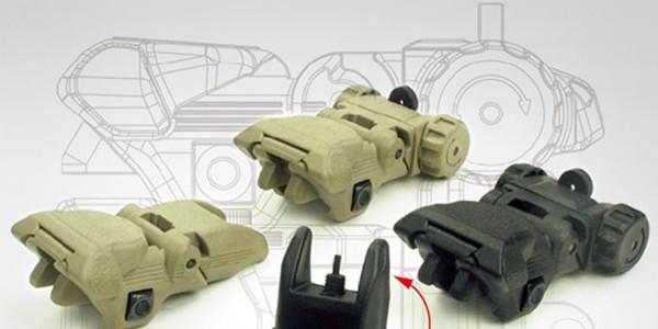 ICS CXP front and rear sights
