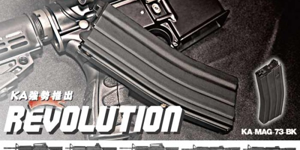 King Arms Anti-Leakage GBBR Magazine