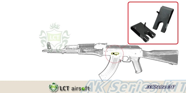LCT AIRSOFT: #PK-170 Magwell Spacer