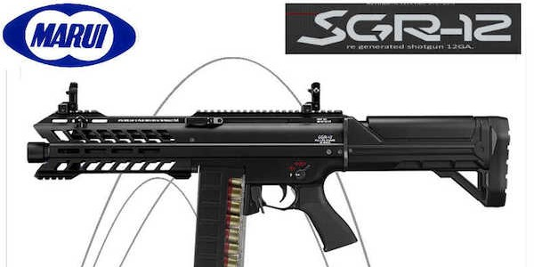 Firesupport Marui SGR-12 in stock £549/600EURO