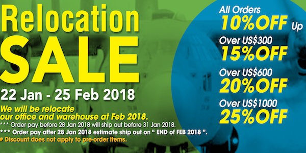 WGC SHOP relocation sale