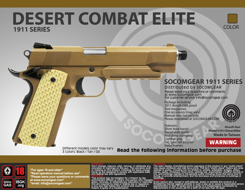 SOCOM GEAR desert elite 1911