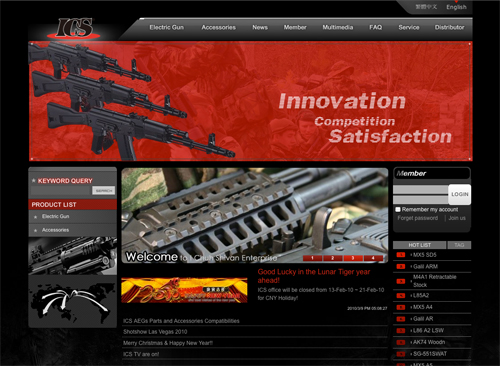 ICS New Website