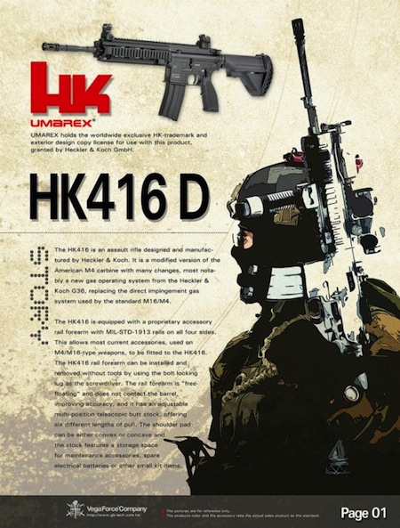 Umarex/VFC HK416D