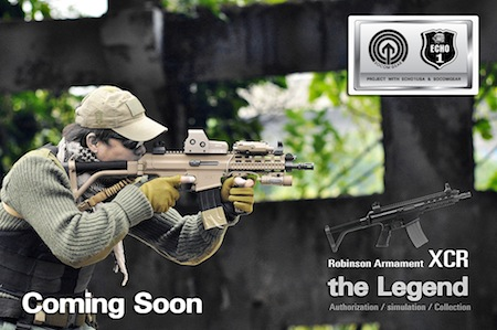 VFC Robinson Armament XCR The Legend