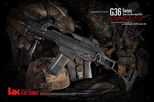 VFC News update - G36C GBBR